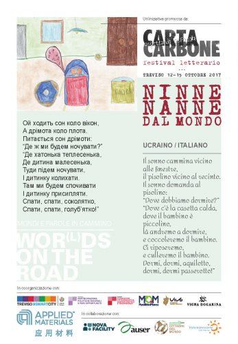 CCF-Ninne-Nanne_Pagina_01