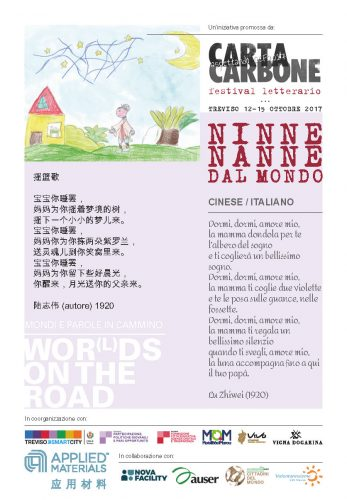 CCF-Ninne-Nanne_Pagina_16