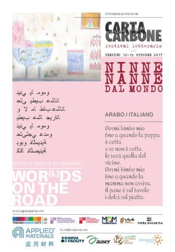 CCF-Ninne-Nanne_Pagina_17